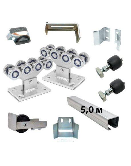 Комплект РОЛТЭК ЭКО 5 роликов и балок Ролтэк для откатных ворот до 500 кг