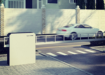 Офисные территории (парковки, стоянки, въезды)